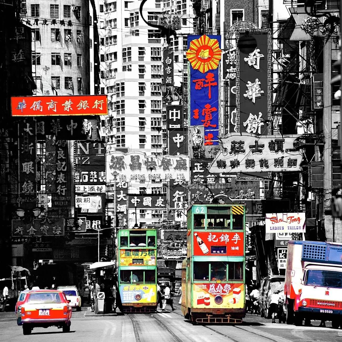 nostalgia mcgregor hong kong