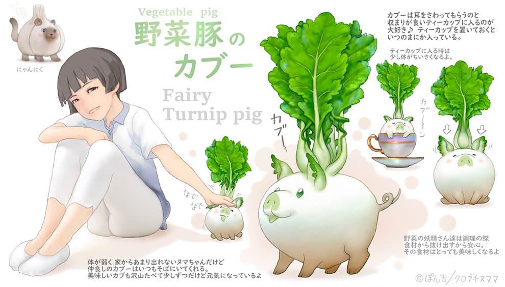 cerdo vegetal ponkichi