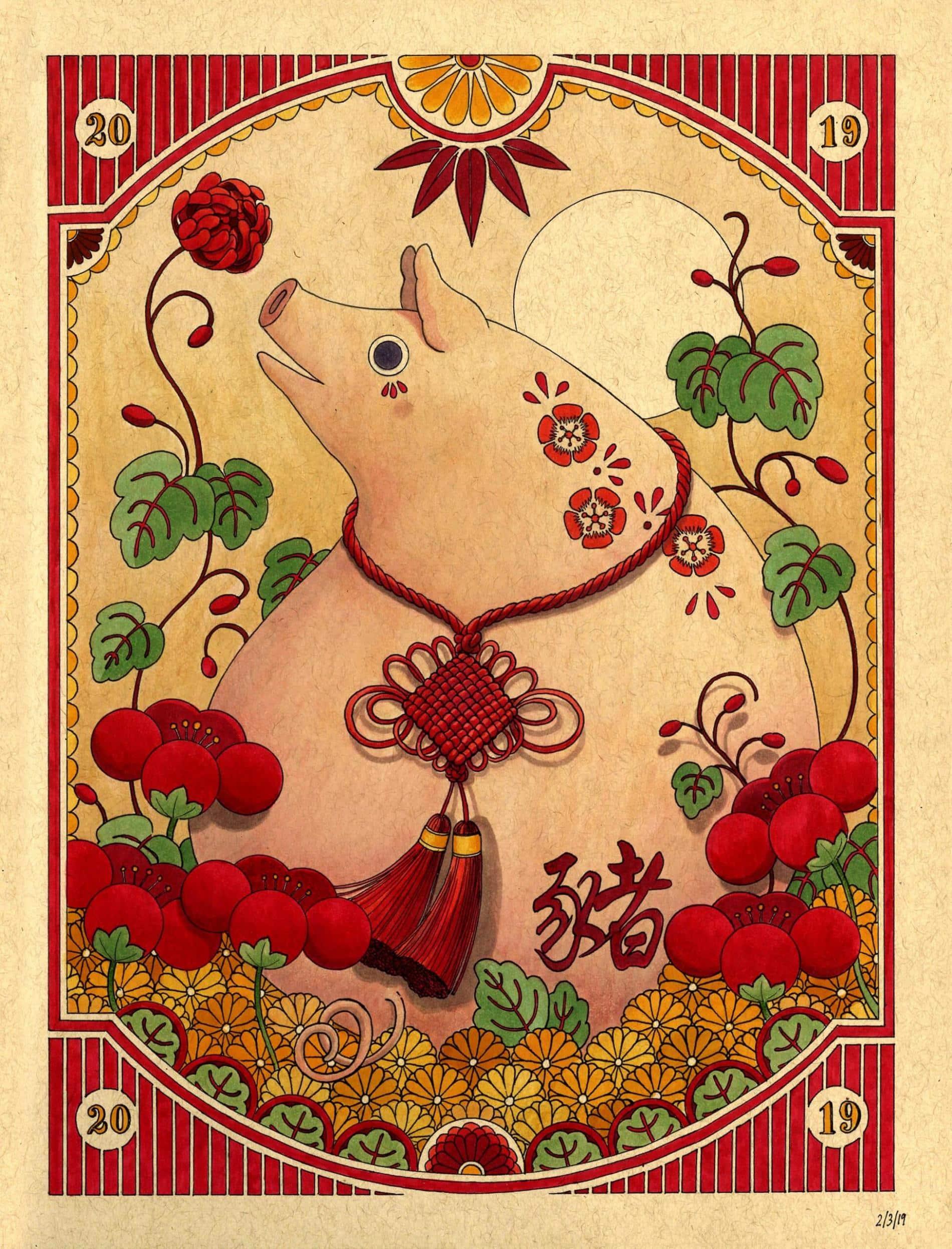 ilustraciones felicia chiao año chino cerdo