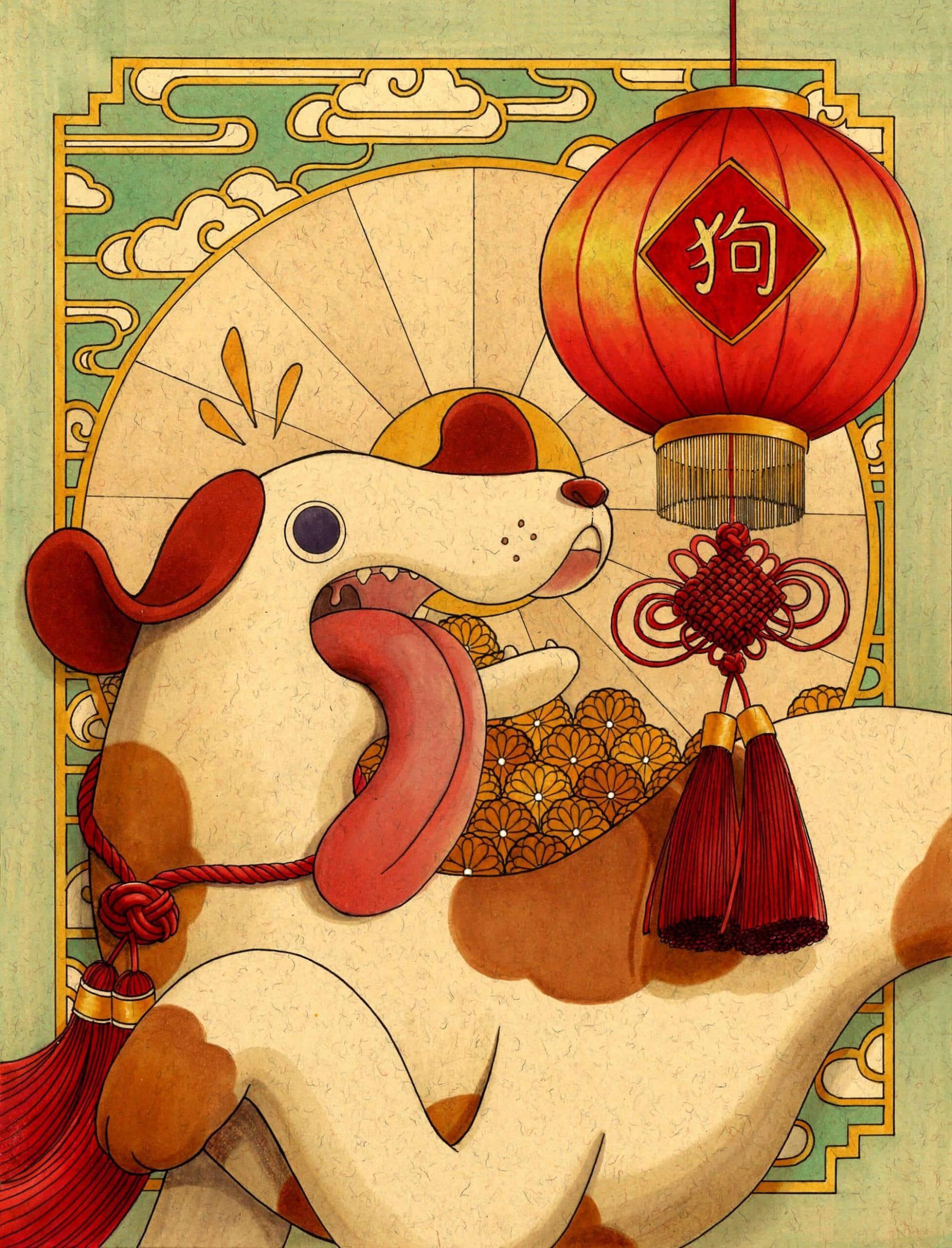 ilustraciones felicia chiao año chino perro
