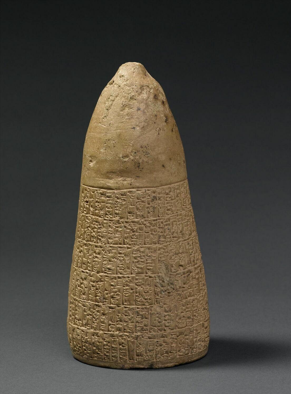 Tablet from Archaic Dynastic IIIB Entemena XXVth centurycolleccion louvre