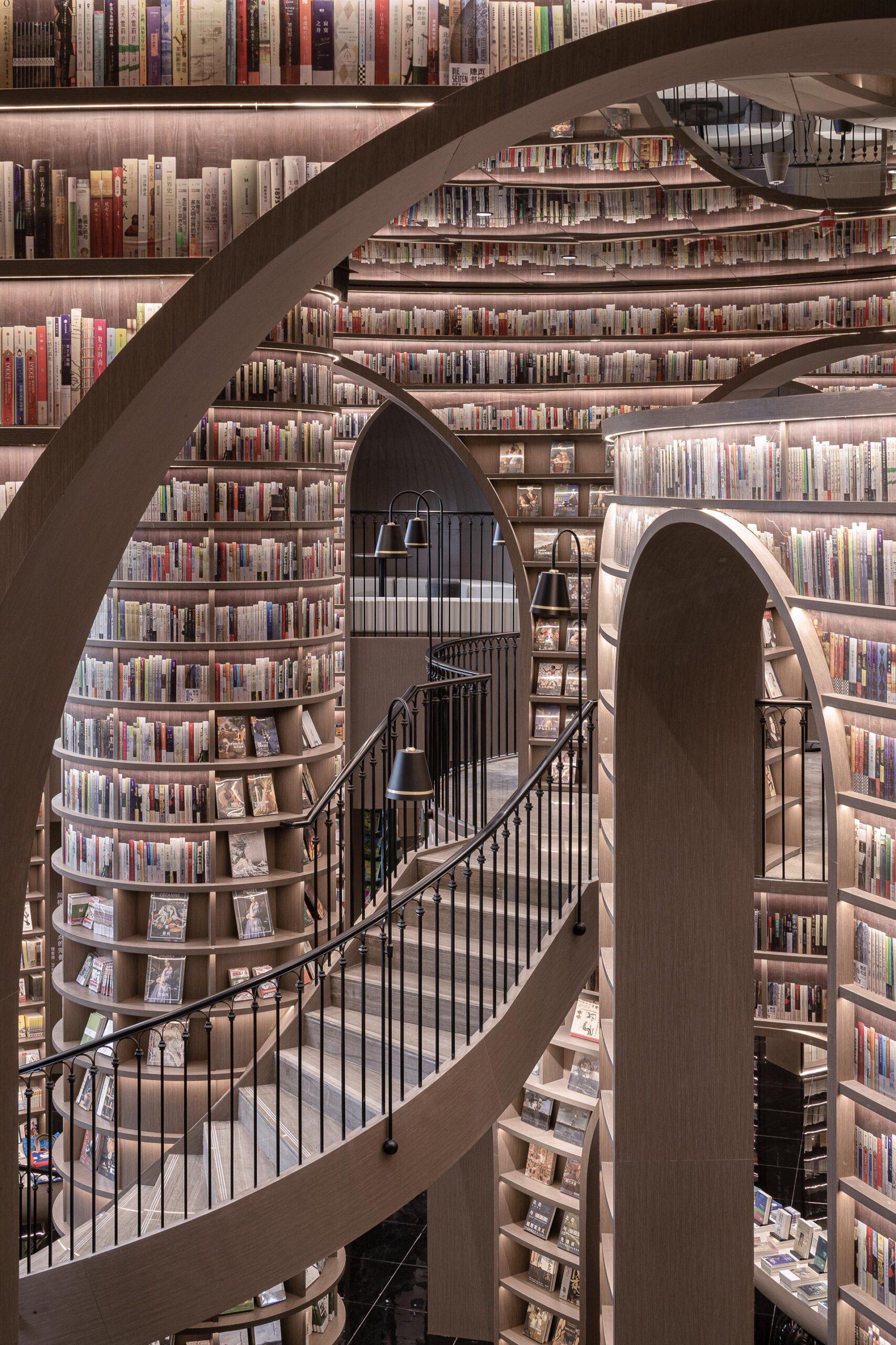 mc libreria 2