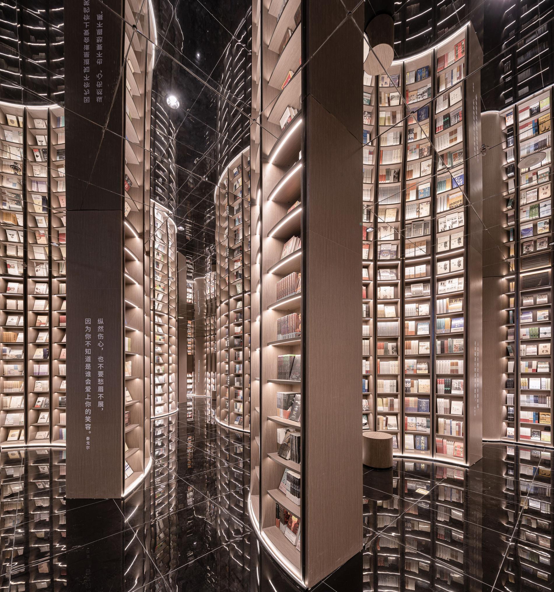 mc libreria estanterias