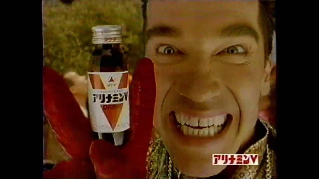 Schwarzenegger anuncios japoneses pcto f