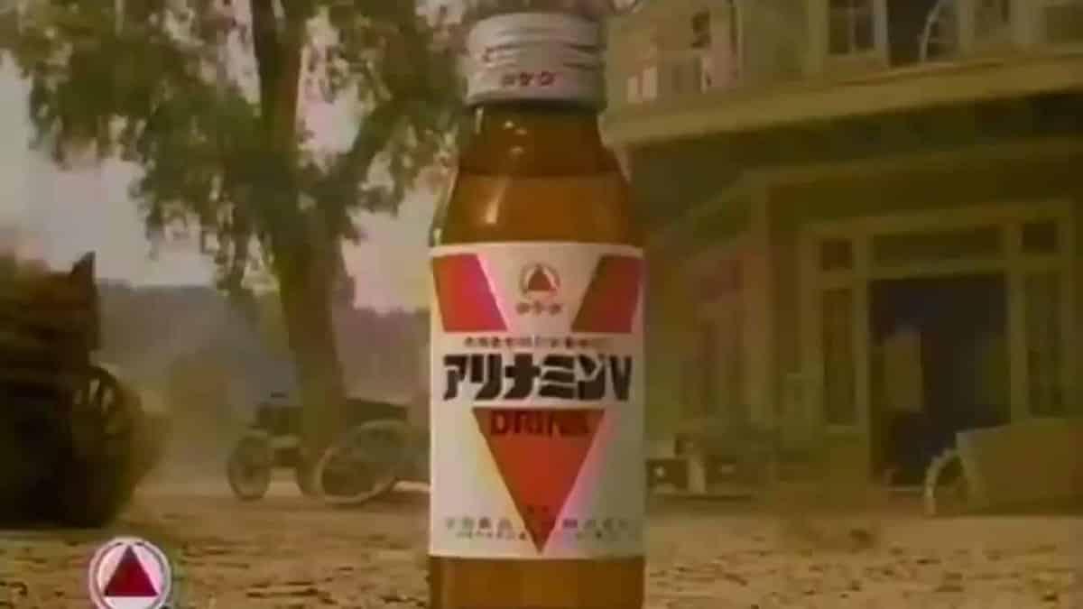 Schwarzenegger anuncios japoneses pcto