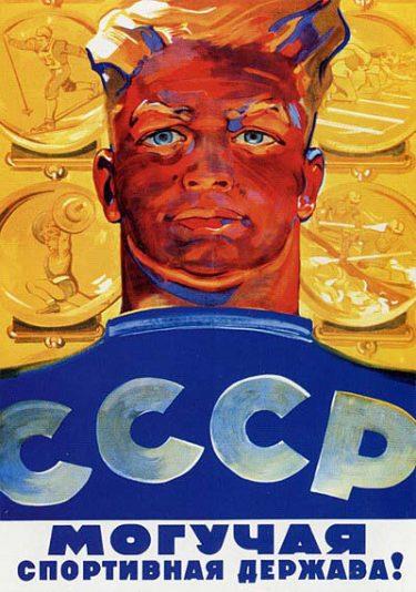 Cartel ruso de la segunda guerra mundial