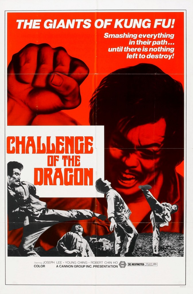 challenge_of_dragon_poster_01